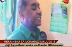 Jaji Augustino Ramadhani apata wadhamini mkoani Kilimanjaro