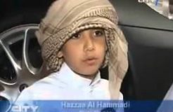 The richest arab kid in the World buys car number plate.